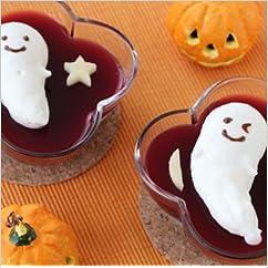 【ハロウィンのお菓子作りレシピ】おばけゼリー