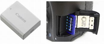 新しいバッテリーパックとSDカード用のスロット