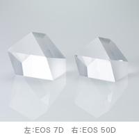 Canon EOS 7Dのペンタプリズム