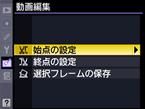 D3sのニコン(NIKON)初採用Dムービー
