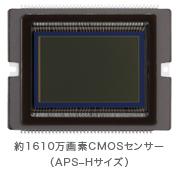 Canon EOS 1D Mark4のフルサイズ撮像素子