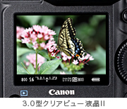 Canon EOS 1D Mark4の見やすい液晶画面