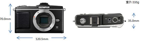 マイクロフォーサーズならではのPEN E-P2の小さいボディ