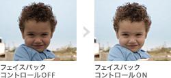 オリンパスPEN E-P2のフェイス&バックコントロール