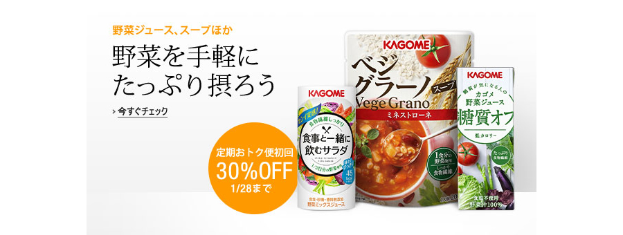 food_kagome-sns_showcase02.jpg