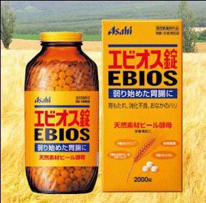 天然素材ビール酵母が皆様の食生活と胃腸を助けます