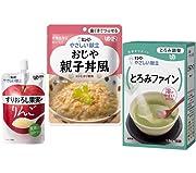キユーピー介護食
