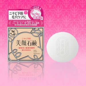 毎日洗うだけでニキビ予防!ニキビ肌用洗顔石鹸<br><br>