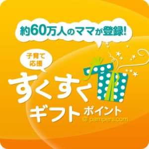 "��������<a href=""http://catalog-shop.jp/-/�A�}�]��/�M�t�g/"">�M�t�g</a>�|�C���g"