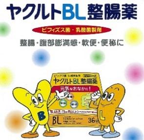 Особенности Yakult BL кишечника средство