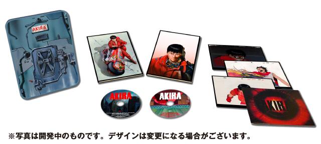 AKIRA Amazon.co.jp限定