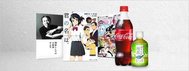 コカ・コーラ対象商品が10%OFF
