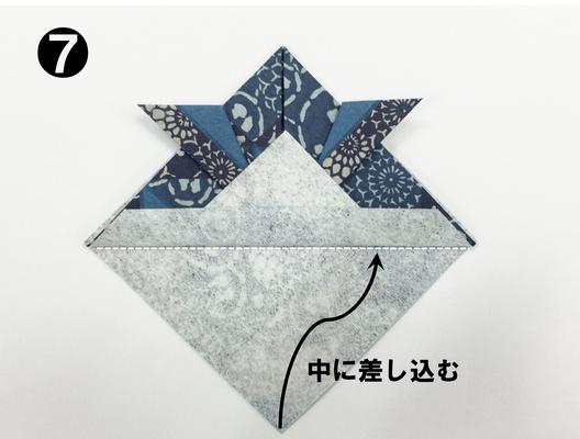 すべての折り紙 折り紙 おひな様 : 折り紙で祝う端午の節句 | Amazon ...