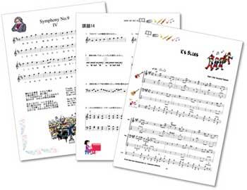 PrintMusic 2010 解説本付き