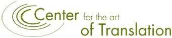 Center for the Art of Translation
