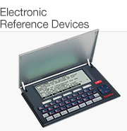 Electronic Reference Devices