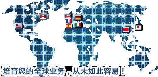 地图 536_260