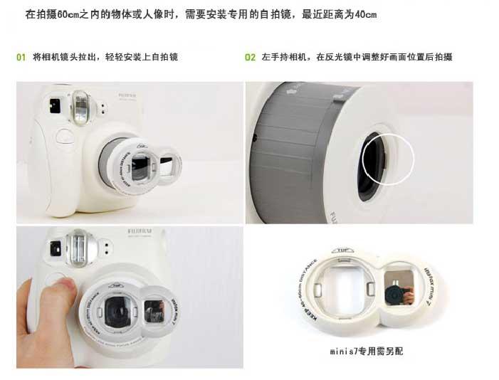 富士数码相机高压电路