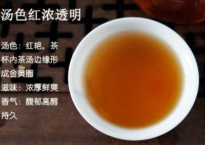 红岫好事近云南滇红茶叶200g