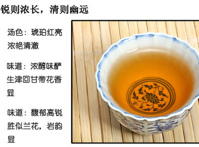 办公室泡茶方法建议