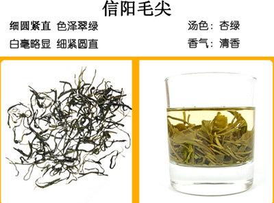 红岫洞仙歌碧螺春信阳毛尖绿茶茶叶280g