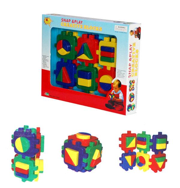 比如说:正方形可以由3个长方形组成