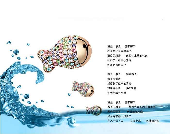 回至sussie 奥地利水晶耳饰-满钻可爱亲嘴鱼(玫瑰金)6872