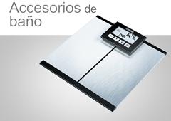 Venta de accesorios para bano sharemedoc for Amazon accesorios para banos