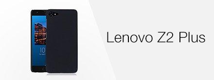 Lenovo z2 plus cases