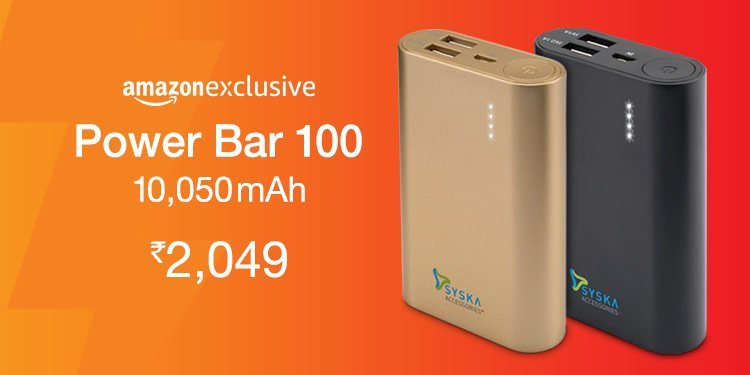 syska power bar 100