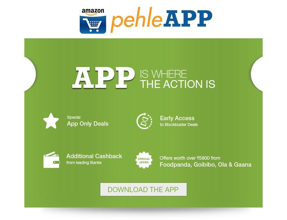 Pehle App