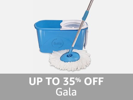 Gala: Up to 35% off