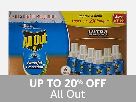 All Out: Up to 20% off