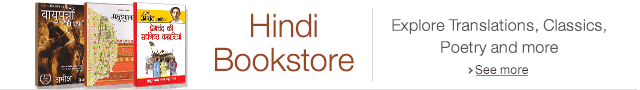 Hindi Bookstore