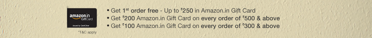 Get Up to Rs.250 Gift Card