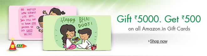 Gift Rs.5000, Get Rs.500 on Amazon.in Gift Cards