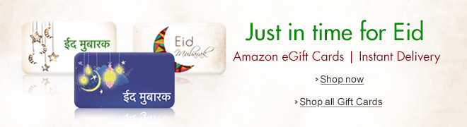 Amazon eGift Cards for Eid