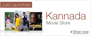 Just Launched - Kannada Movie Store