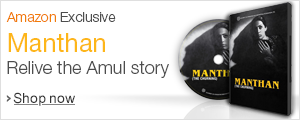 Manthan:Relive the story of Amul