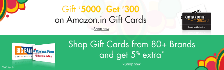 Gift Rs.5000 and get Rs.300