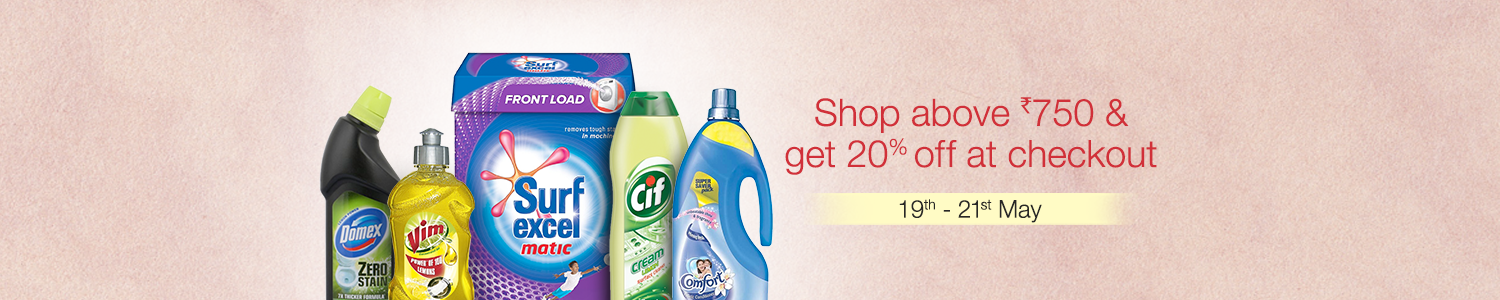 Festive Offers on Cleaning Supplies Get Upto 30% Disocunt