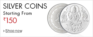 Silver Coins starting from Rs. 150