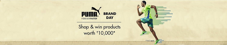 Puma Brand Day