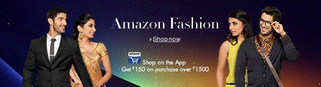 Introducing: Amazon Fashion