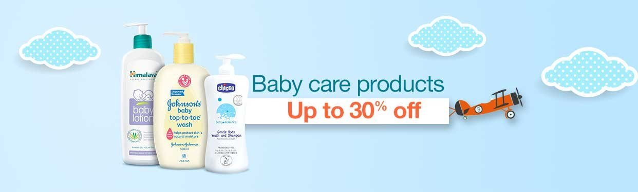 Up to 30% Off Baby Care Products
