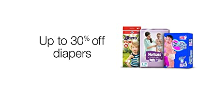 Up to 30% off baby diapers