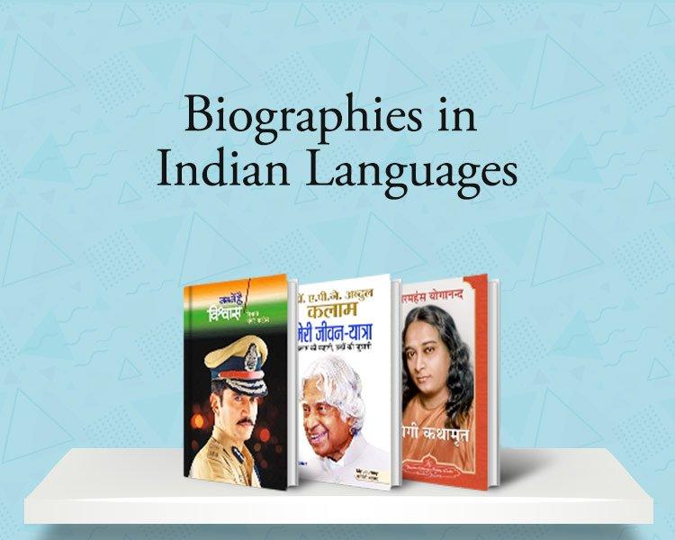 Biographies in Indian Langauges