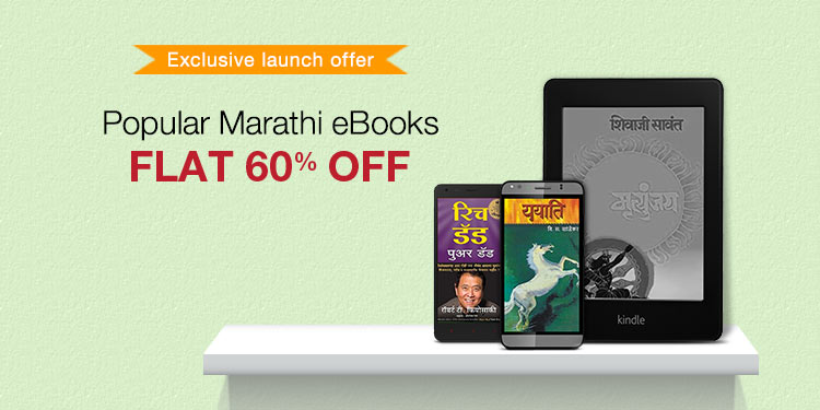 VipMarathicom - Download Free Marathi Mp3 Songs