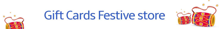 GC Fest