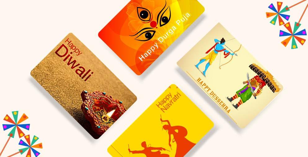Festive E-mail Gift Cards